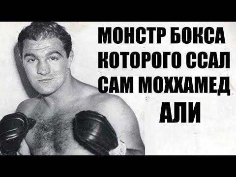 МОНСТР бокса, которого не мог одолеть НИКТО! Удивил всех
