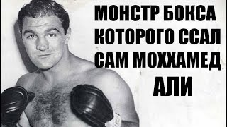 MONSTER of boxing! No one could beat him!