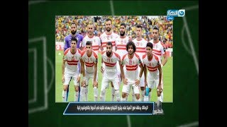 ابراهيم فايق هو ده الزمالك اللي احنا عارفينه وهيصعد ويكمل البطولة