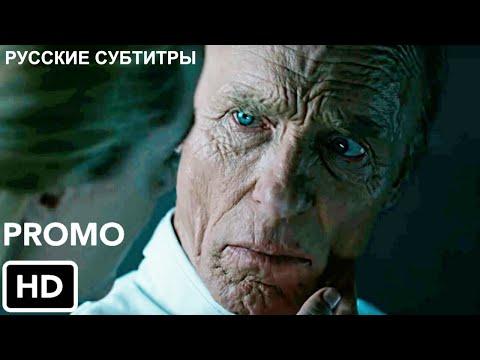 Мир Дикого Запада 3 Сезон 4 Серия Промо I Westworld 3x04 Promo I Дата Выхода