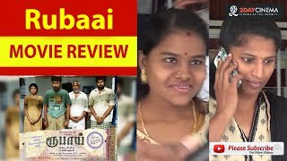 Rubaai Movie Review | Chandran | Anandhi - 2DAYCINEMA.COM