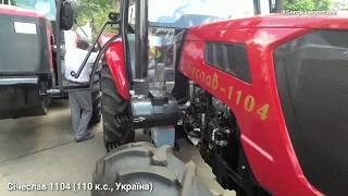 Про Модернізований СІЧЕСЛАВ-1104 Без Цензури! Трактор для фермера? Огляд на #АГРО2019