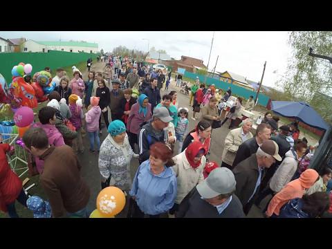 знакомства киргиз мияки