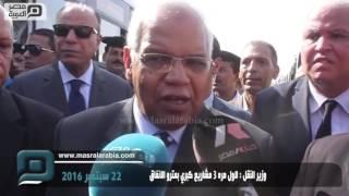بالفيديو| وزير النقل: لأول مرة.. 3 مشاريع كبرى بمترو الأنفاق