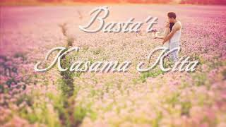 Basta't Kasama Kita by Dingdong Avanzado