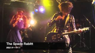 The Spade Rabitt  First Live 2014.12.7 (HD)