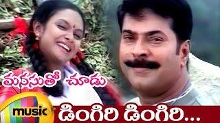 Dingiri Dingiri Full Song   Manasutho Choodu Telugu Movie Video Songs   Mammootty   Jyothirmayi