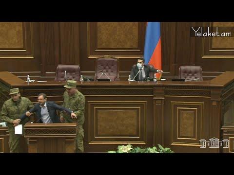 Լարված վիճակ ԱԺ–ում. անվտանգության աշխատակիցները հեռացրին Գեղամ Մանուկյանին
