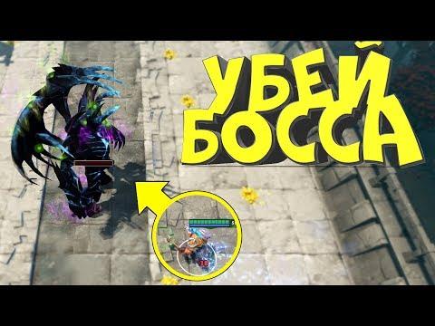 видео: [ИДЕАЛЬНЫЙ ФАРМ] Убей босса и выиграй -troll warlord dota 2