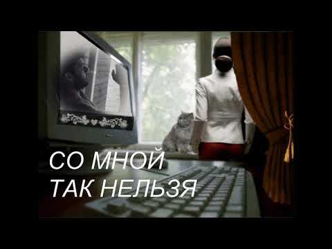 я выбираю себя- Катерина Красильникова