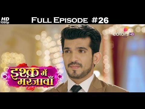 Ishq Mein Marjawan - 25th October 2017 - इश्क़ में मरजावाँ - Full Episode