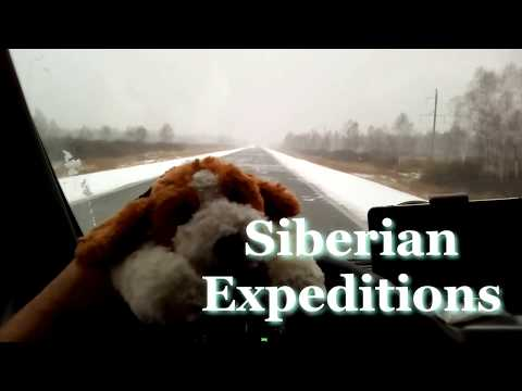 Кавказ 2019 г., дорога на Челябинск, Siberian Expeditions.
