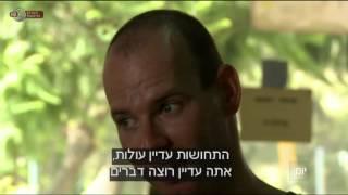 יומן עם אילה חסון - על הומוסקסואלים דתיים והתמודדותם עם טיפולי ההמרה