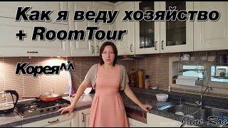 видео Экономное ведение домашнего хозяйства, часть 2