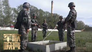 《边关有我》20200717 | 国防微视频-军歌嘹亮 - YouTube