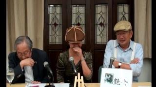 喜助栗助よもやま噺☆第145回YouTube生放送 美女ゲスト:中村恵美さん.