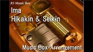 Ima/Hikakin & Seikin [Music Box]