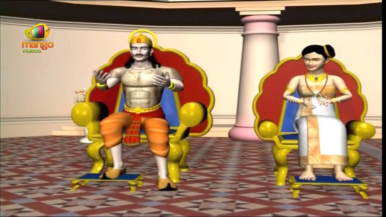 Sarnam Ayyappa Animation Full Movie - Part 3
