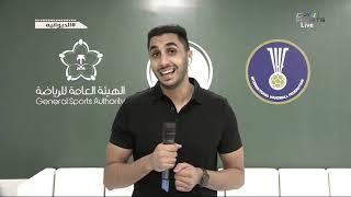 فيديو برنامج #الديوانيه اليوم الأثنين ٢٦ أغسطس ٢٠١٩م