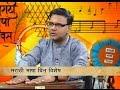 Marathi Bhasha Din Special Salil Kulkarni Interview Whatsapp Status Video Download Free