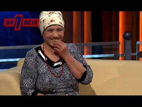 Старушка-мать ищет невесту для сына с ДЦП -  Один за всех / Один за всіх-Выпуск 81 - 08.03.2015