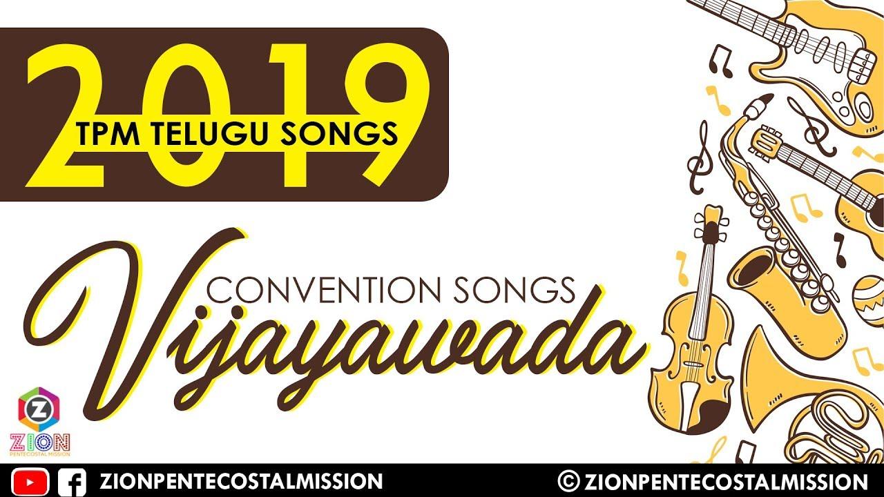 new telugu songs list 2019