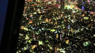 Tokyo Skytree: Floor 350