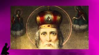 Rugaciune catre Sf.  Ierarh Nicolae