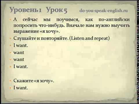 Пимслер французский для русскоговорящих скачать