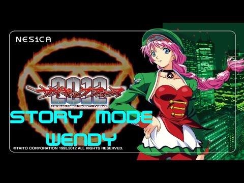 Psychic Force 2012 - Story Mode Wendy