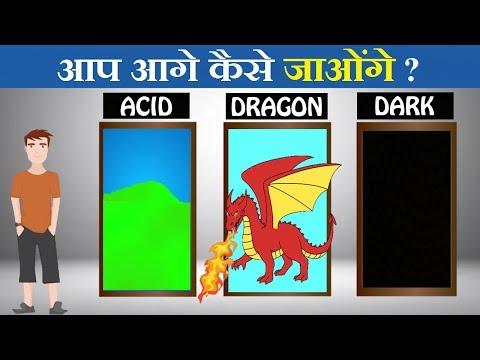 13 Majedar aur Jasoosi Dimagi Paheliyan | Aap Aage Kaise Jaoge? | Paheli in Hindi | Queddle
