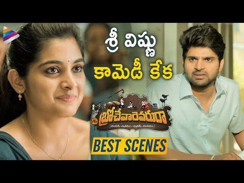 Brochevarevarura Movie BEST COMEDY Scene | Sree Vishnu | Nivetha Thomas | 2019 Latest Telugu Movies