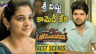 brochevarevarura-movie-best-comedy-scene-sree-vishnu-nivetha-thomas-2019-latest-telugu-movies