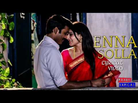 Enna Solla lyrical video (THANGAMAGAN)