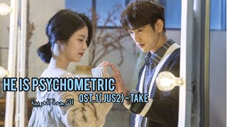 free mp3 songs download - He is psychometric ost part 5 ost