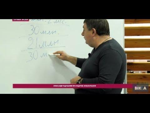 ТРК ВіККА: Пряма мова. Олександр Радуцький