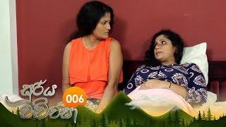 Soorya Wachchasa | Episode 06 - (2018-08-21) | ITN Thumbnail
