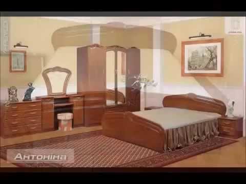 Спальный гарнитур Антонина