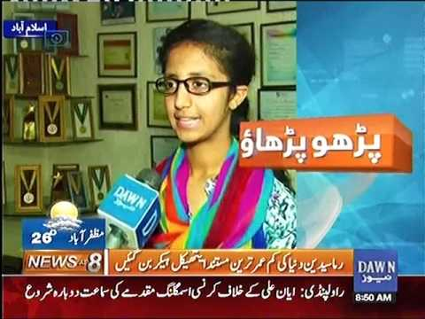 Rooma Syedain,World Yongest Certified Ethical Hacker, 13 Year old, neo News   mp4