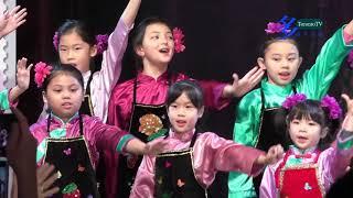 20190117, Chinese New Year Performance, Yip's Children Choir