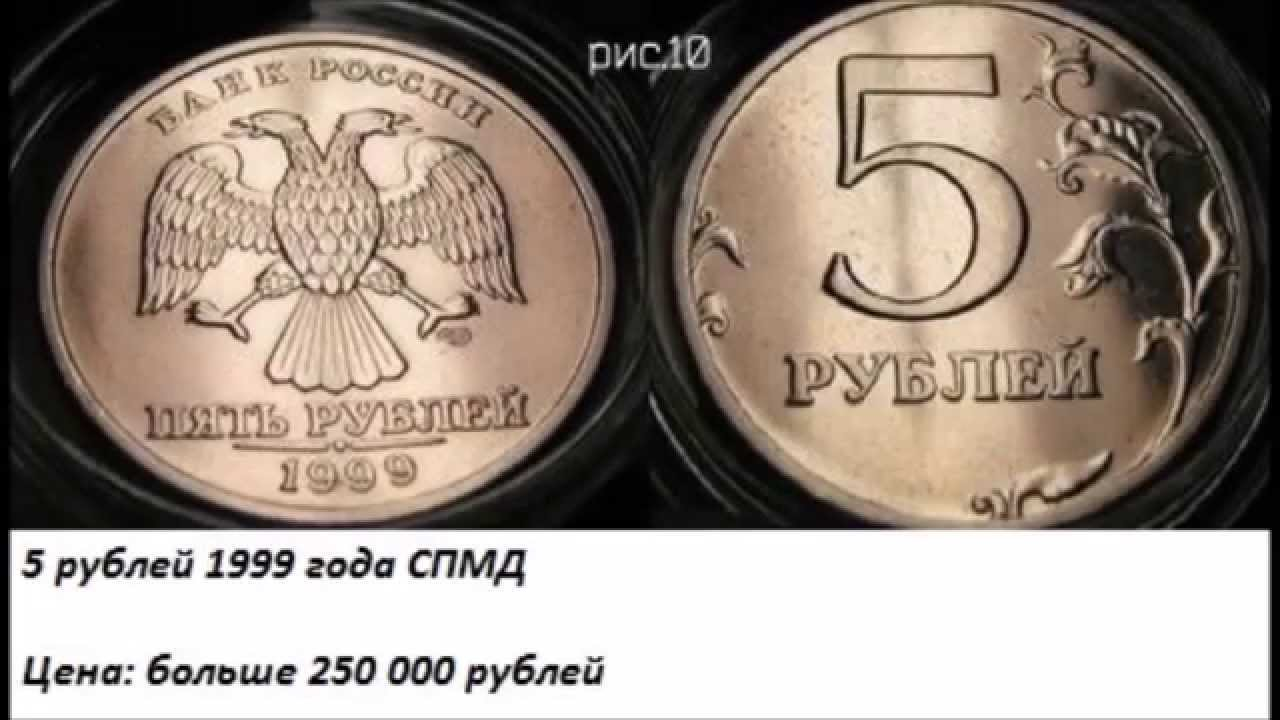 Ищем клад у себя в кармане 5 коп 2004 г цена украина