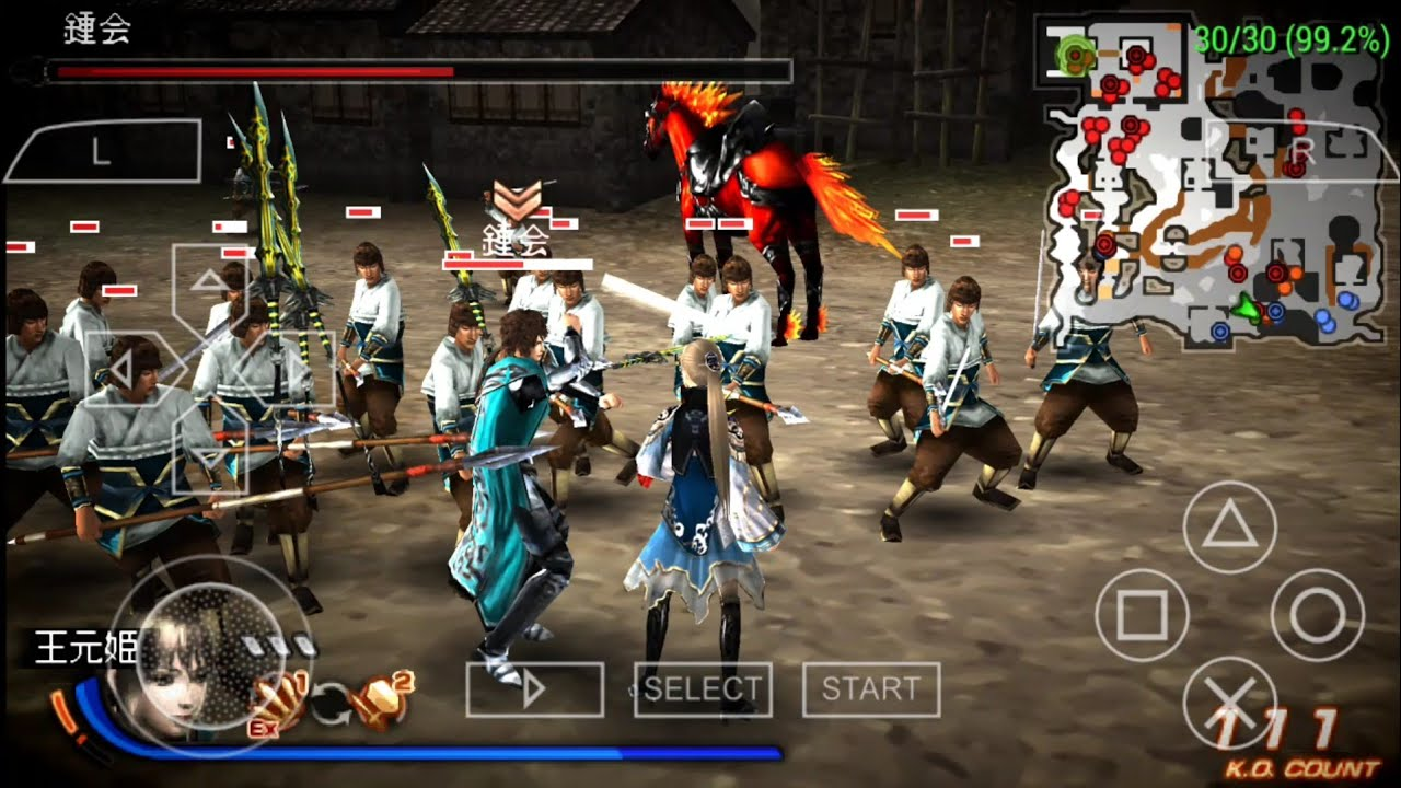download game psp dynasty warrior android