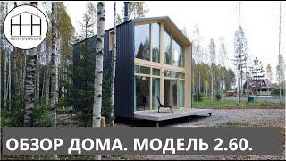 Каркасный модульный дом 60 м2. Долгожданный видеообзор HoltsovHouse-60