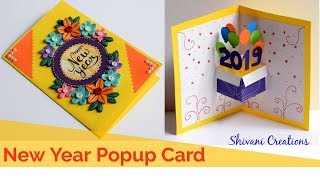 Quilled New Year Popup Card/ DIY New Year Greeting Card/ How to make New Card for 2019