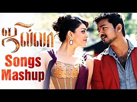 Jilla Tamil Movie - Songs Mashup | Vijay | Mohanlal | Kajal Aggarwal | Imman