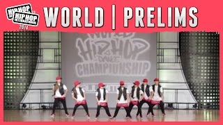 Little Miss - Australia (Junior) at the 2014 HHI World Prelims