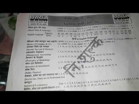 B.com imp questions yashraj DAVV Indore