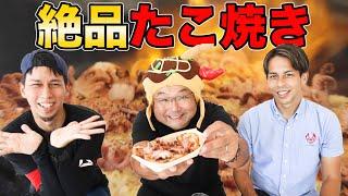 【絶品】うるマルシェで食べれるタコが1匹入った、たこ焼き!!