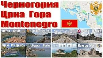 Balkanin Niemimaa Uutiset