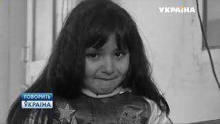 Потерянные сестры (полный выпуск) | Говорить Україна